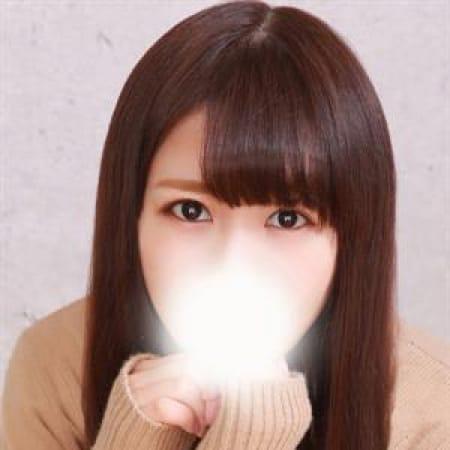 みれい【エロキュートなM美少女】 | クラスメイト 品川校(五反田)