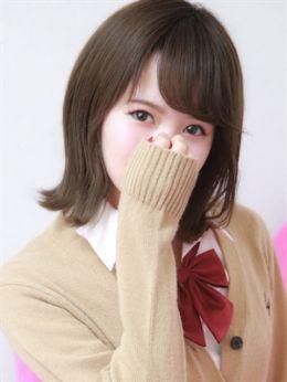 みほ | クラスメイト 品川校 - 五反田風俗