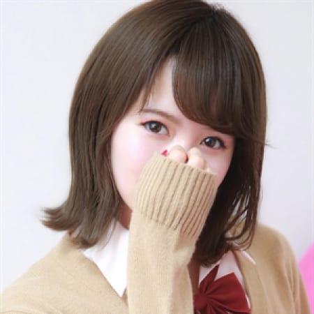 みほ【【完全業界未経験】】 | クラスメイト 品川校(五反田)