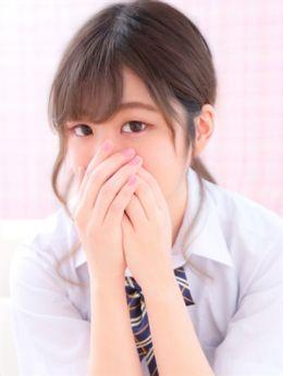 さおり | クラスメイト 品川校 - 五反田風俗