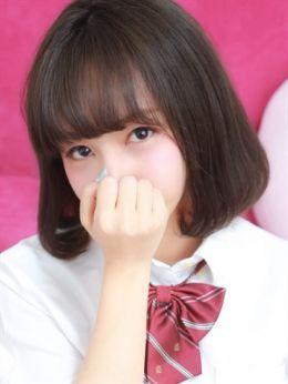 さち | クラスメイト 品川校 - 五反田風俗