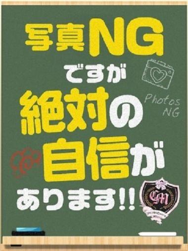 しずく クラスメイト 品川校 - 五反田風俗
