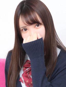 ねお | クラスメイト 品川校 - 五反田風俗