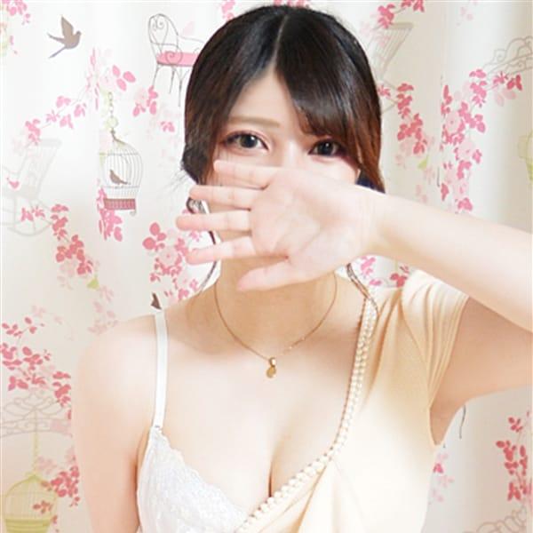 かれん|ピンキープリンセス - 舞鶴・福知山派遣型風俗
