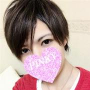 れんか|ピンキープリンセス - 舞鶴・福知山風俗
