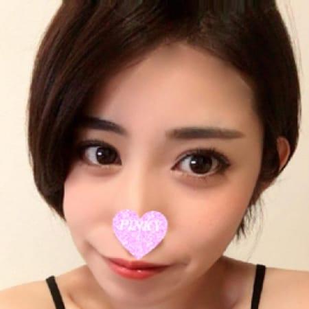 りこ|ピンキープリンセス - 舞鶴・福知山派遣型風俗