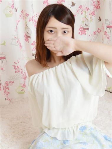 ぺこ|ピンキープリンセス - 舞鶴・福知山風俗