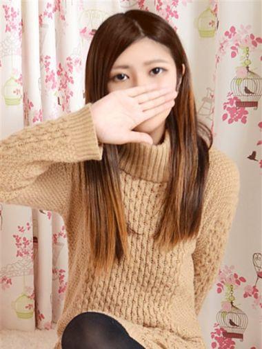 あいら|ピンキープリンセス - 舞鶴・福知山風俗