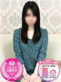 えみこ|チェックイン素人専門大人女子でおすすめの女の子