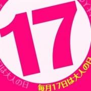 「超最強月例イベント開催決定」03/24(日) 22:36 | チェックイン素人専門大人女子のお得なニュース