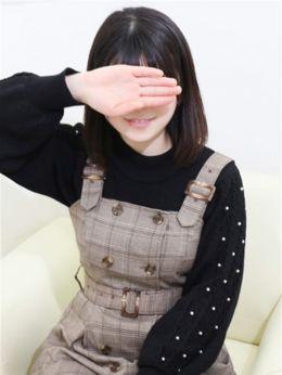 ことり | チェックイン素人厳選イメクラ女子大生とOL collection - 池袋風俗