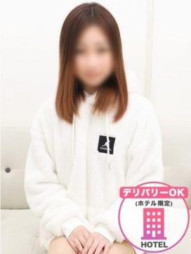 あみ|チェックイン素人厳選イメクラ女子大生とOL collectionで評判の女の子