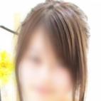 せいこ|チェックイン素人厳選イメクラ女子大生とOL collection - 池袋風俗