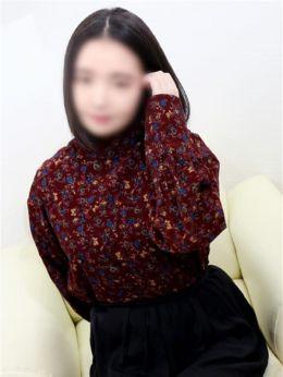 まこと | チェックイン素人厳選イメクラ女子大生とOL collection - 池袋風俗