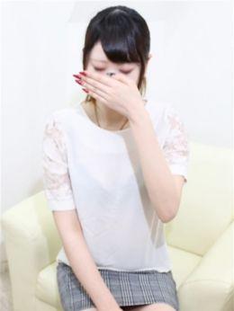 しのぶ | チェックイン素人厳選イメクラ女子大生とOL collection - 池袋風俗