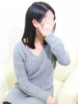 こころ | チェックイン素人厳選イメクラ女子大生とOL collection - 池袋風俗