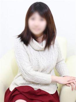 ふゆみ | チェックイン素人厳選イメクラ女子大生とOL collection - 池袋風俗