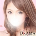 ドラマ◆かりん|DRAMA -ドラマ- - 仙台風俗