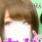 ドラマ◆もか|DRAMA -ドラマ- - 仙台風俗