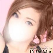ドラマ◆らら|DRAMA -ドラマ- - 仙台風俗