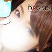 ドラマ◆ひまり|DRAMA -ドラマ- - 仙台風俗