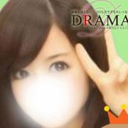ドラマ◆はる|DRAMA -ドラマ- - 仙台風俗