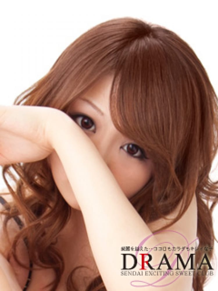 ちあき(DRAMA -ドラマ-)のプロフ写真1枚目
