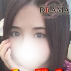 ドラマ◆ゆずき|DRAMA -ドラマ- - 仙台風俗