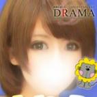 ドラマ◆まりえ|DRAMA -ドラマ- - 仙台風俗