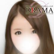 ドラマ◆もな|DRAMA -ドラマ- - 仙台風俗