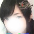 ドラマ◆みほ|DRAMA -ドラマ- - 仙台風俗