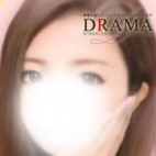 ドラマ◆かな|DRAMA -ドラマ- - 仙台風俗