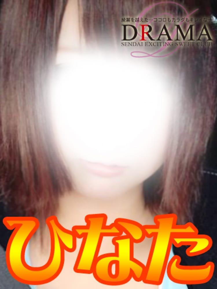 「レディのお客様へ!」05/05(05/05) 22:56 | ひなたの写メ・風俗動画