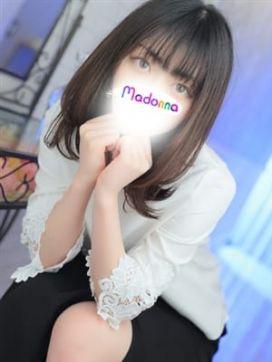 ノゾミ|Madonna -マドンナ-で評判の女の子