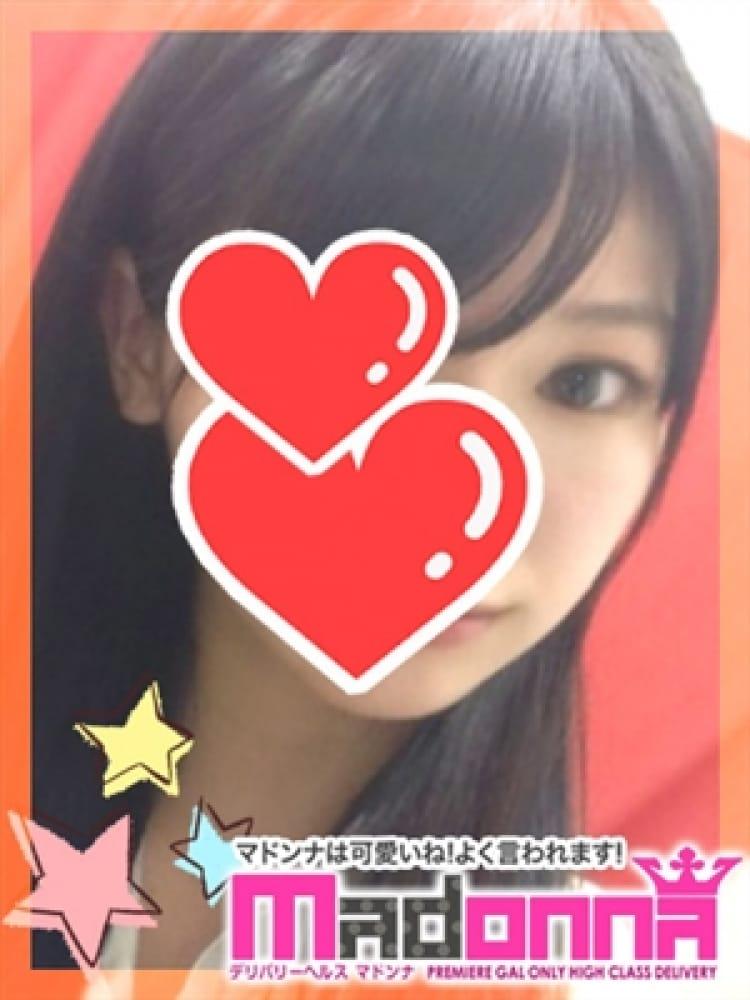 「こんばんわ!」02/14(02/14) 18:34 | アオイの写メ・風俗動画