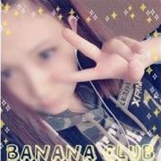 ゆう|バナナクラブ - 沼津・静岡東部風俗