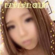 あさみ|バナナクラブ - 沼津・静岡東部風俗