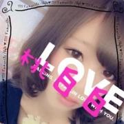 みやび★色白ロリ美女さんの写真