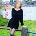 木山景子さんの写真