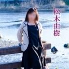 松木由樹さんの写真