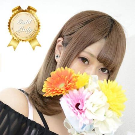「☆ゴールドキャンペーン中☆」01/12(金) 18:55 | Rwin tsuyamaのお得なニュース