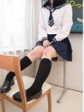 有村ゆの|岡山スクール 津山校でおすすめの女の子