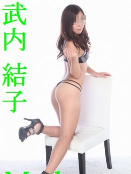 武内結子 | マドンナ - 所沢・入間風俗