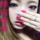 倖田來美さんの写真