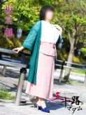 板倉楓|五十路マダム金沢店(カサブランカグループ)でおすすめの女の子