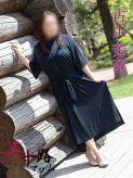 古山茉莉|五十路マダム金沢店(カサブランカグループ)でおすすめの女の子