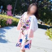 春風澪|五十路マダム金沢店 - 金沢風俗