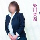 染川茉莉|五十路マダム金沢店 - 金沢風俗