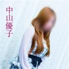 中山優子|五十路マダム金沢店 - 金沢風俗