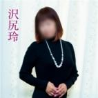沢尻玲|五十路マダム金沢店 - 金沢風俗